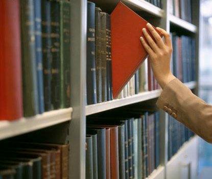 як вибрати книгу